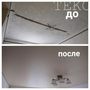 натяжной потолок теко